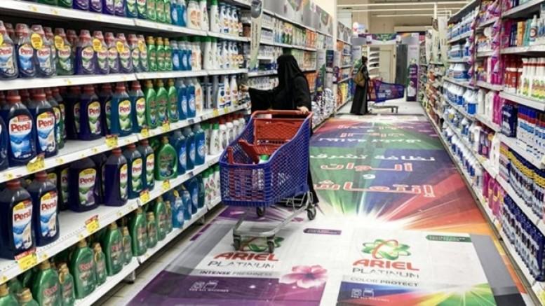 Suudi Arabistan'daki boykot çağrılarına karşın 'Türk malı ithalatı arttı'